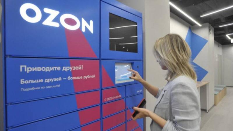 как забрать товар постамат OZON