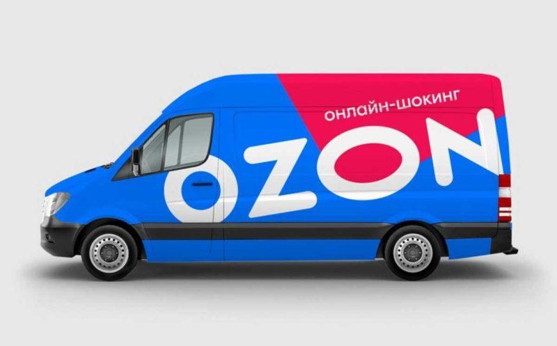 озон доставка