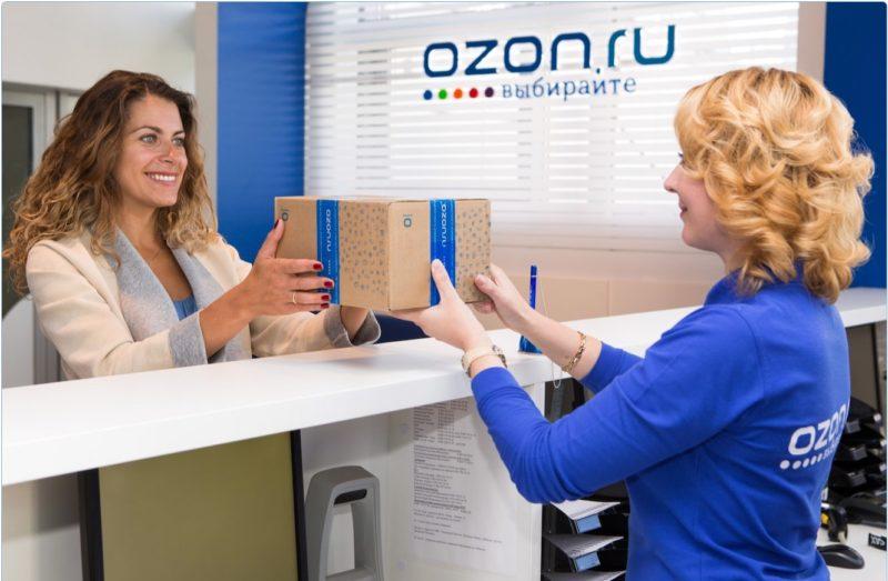 покупатель озон