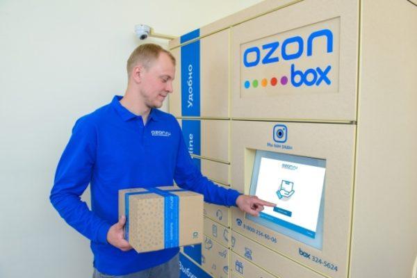 забрать товар с OZON