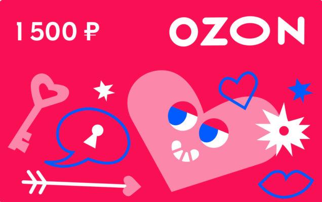 Как оплатить накопленными баллами OZON на Озоне