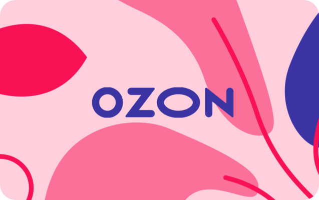 Как оплатить подарочным сертификатом в магазине Ozon