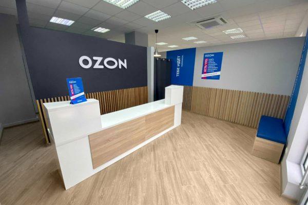 Как открыть партнерский пункт выдачи заказов OZON