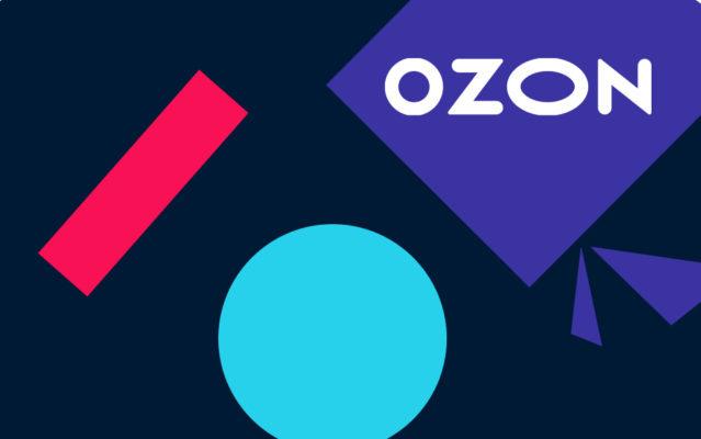 Как и где можно получить бонусные баллы на Ozon