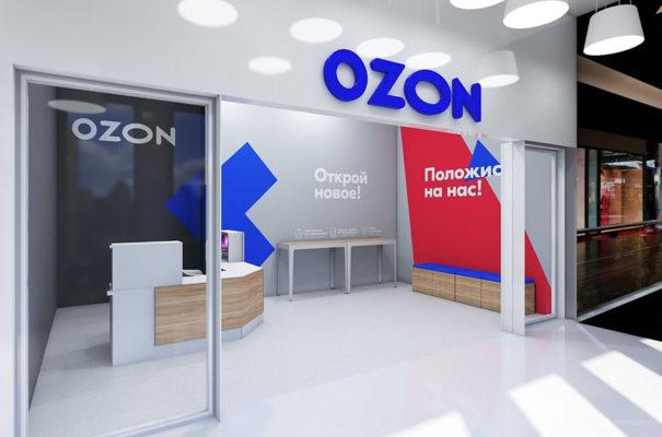 Как забирать заказ на пункте выдачи Ozon