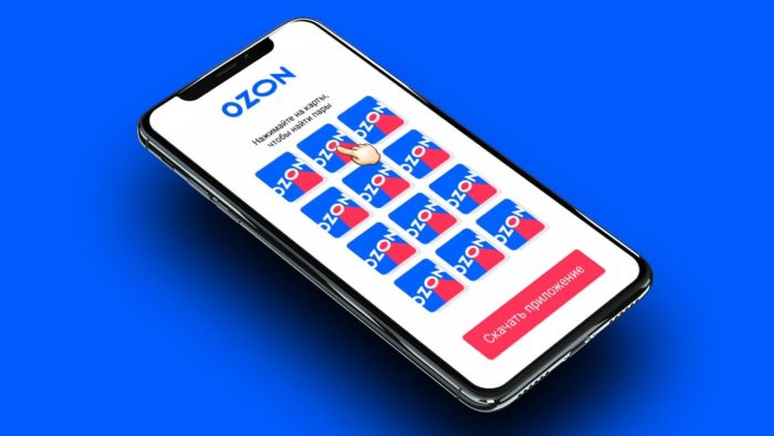 Как отменить заказ в мобильном приложении Ozon