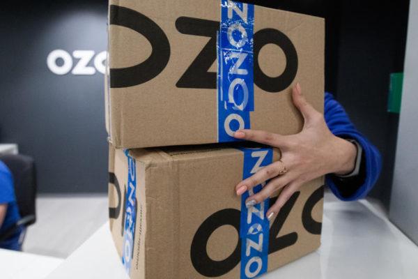 Как отправить посылку из магазина Ozon в другой город