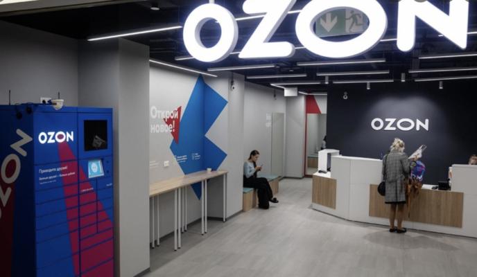 Как сделать возврат товара в Ozon через пункт выдачи
